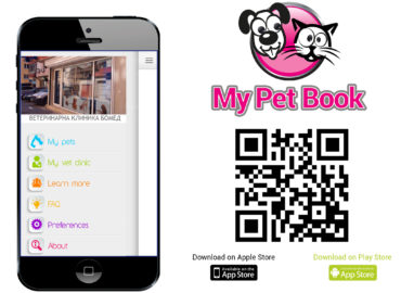 Application iOS & Android My PetBook